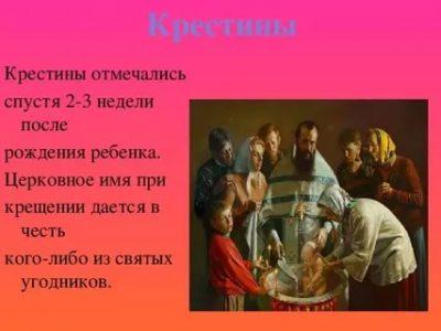 Каким именем можно крестить Светлану