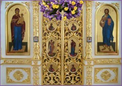 Что такое царские врата в церкви