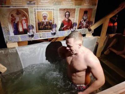 Когда наступает Крещенская ночь