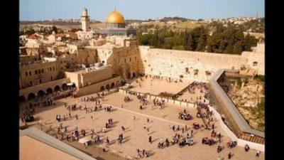 Чей город Иерусалим