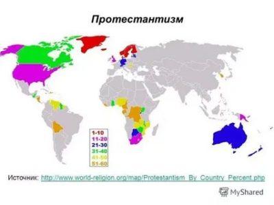 Какие страны исповедуют протестантизм