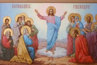Какого числа будет Вознесение Господне