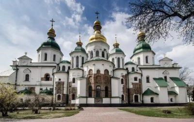 В каком году был построен Софийский собор в Киеве
