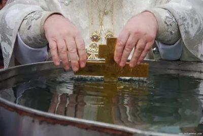 Когда из крана течет святая вода