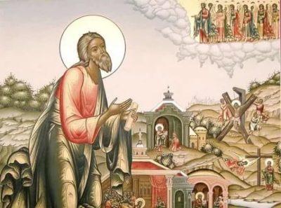 Как звали апостола Андрея