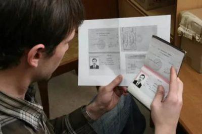 Что нужно для того чтобы поменять имя в паспорте