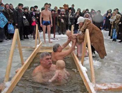 Когда можно купаться на Крещение