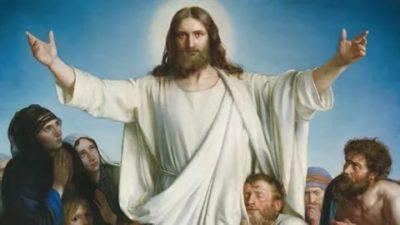 Кто является Иисус Христос