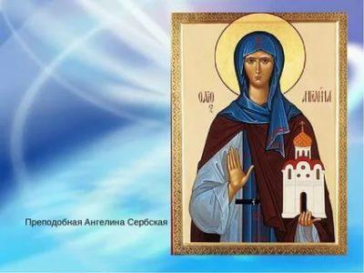 Как будет по церковному имя Ангелина