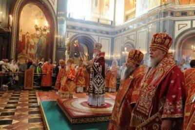 Как по православному Юрий